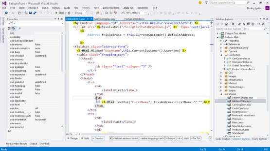 Visual Studio 2013 screenshot 4