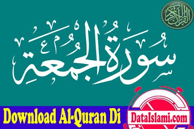 Download Surat Al Jumuah Mp3 Full Ayat 1-11 Free