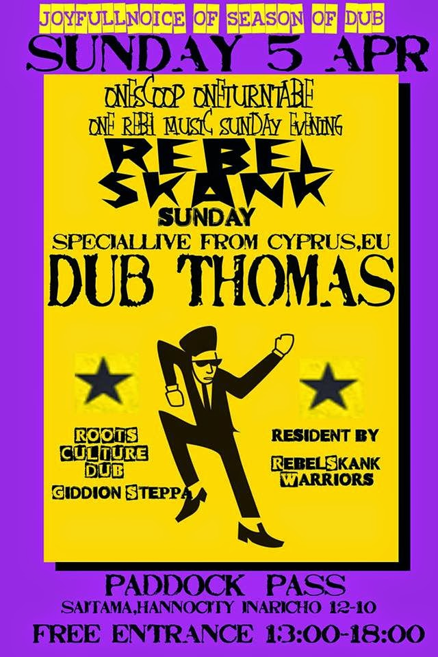 RBEL SKUNK SUNDAY, HANNO, JAPAN // DIRECT IMPACT MEETS DUB THOMAS