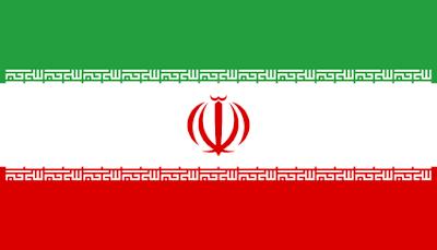Thủ đô của nước Cộng hòa Hồi giáo Iran tên là gì?