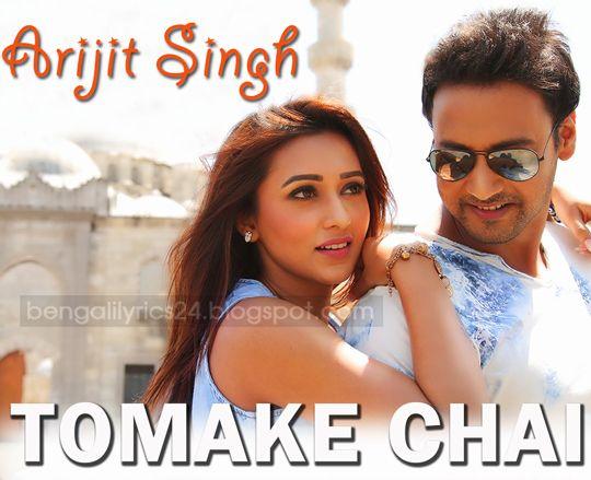 Tomake Chai  - Arijit Singh