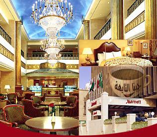 ارقام فنادق جدة خمس نجوم وارقام فنادق جدة رخيصه - دليل فنادق جدة