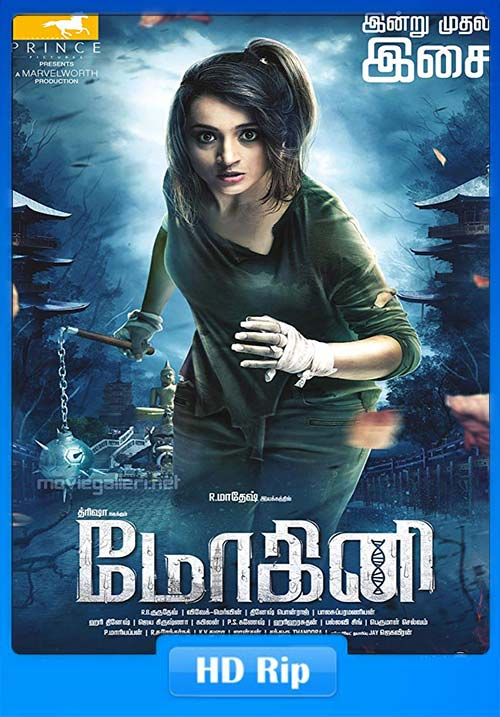 Mohini 2018 720p HDRip Tamil Telugu | 480p 300MB | 100MB HEVC