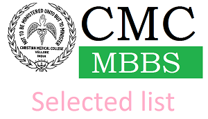 CMC Vellore MBBS Results 2017