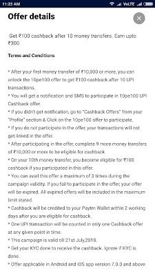 Get ₹100 cashback after 10 money transfers. Earn upto ₹300.