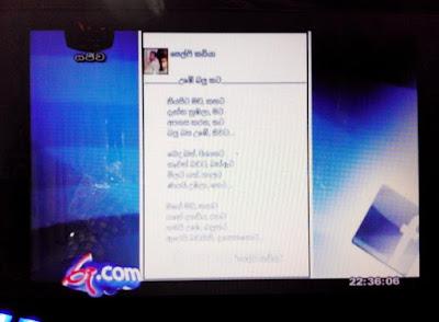 Jathika Rupawahini  (ru.com TV program)