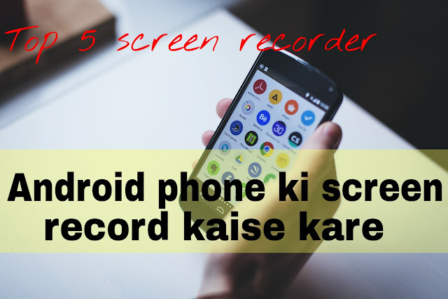 top 5 screen recorder apps for android phone