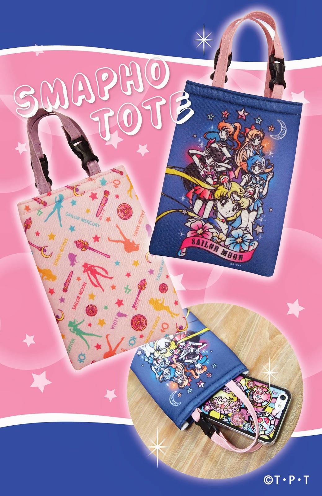 Sailor Moon Handy