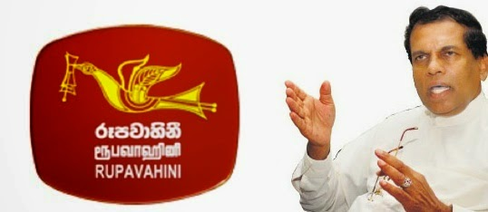 Maithri Scolds To The Jathika Rupavahini Channel | Gossip