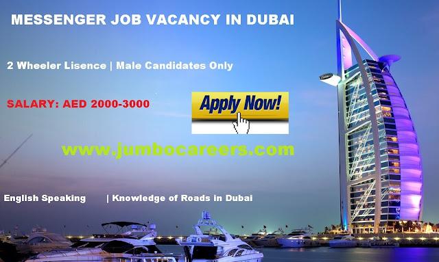 Messenger jobs 2018 in Dubai.