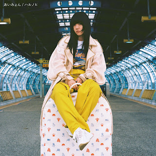 Aimyon – Harunohi (Single)
