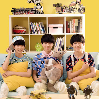 TFBOYS - Big Dreamer 大夢想家 Color Coded Lyrics with Pinyin