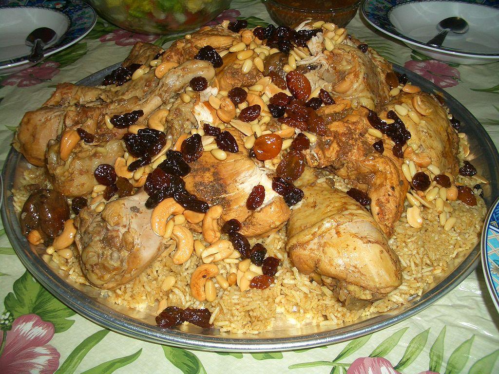 Kabsa Kepsa Kuchnia Arabska Z Regionu Zatoki Perskiej Cztery
