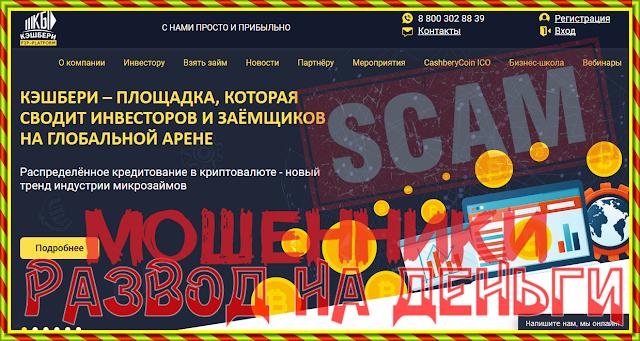 деньги в долг у частного лица срочно москве в fastzaimy.ru