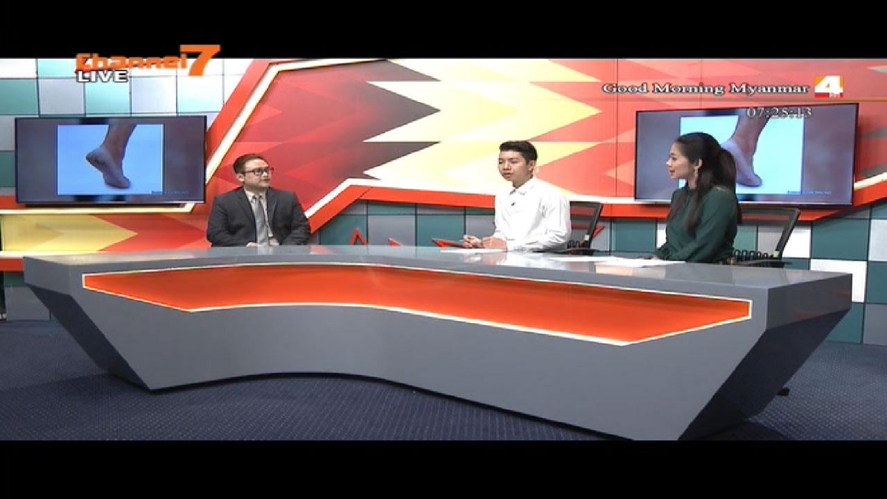 Frekuensi siaran Channel 7 di satelit Thaicom 6 Terbaru