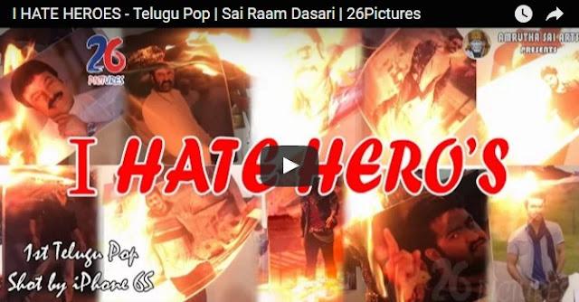 I HATE HEROES - Telugu Pop   Viral Video In Social Media