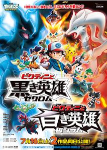 Pokemon Movie 14 : Victini Và Người Hùng Bóng Tối Reshiram