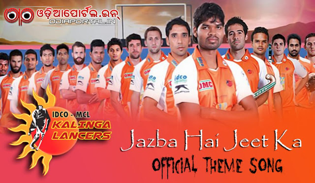 Kalinga Lancers anthem theme song free download mp3 m4a download orissa odia, lyrics download, Vighnanz band mp3 download Jazba Hai Jeet Ka