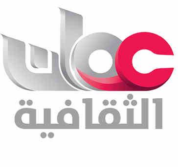 التردد الجديد لقناة عمان الثقافية على النايل سات