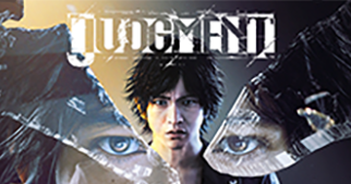 The Adventuress: Judgment Review