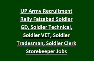 UP Army Recruitment Rally Faizabad Soldier GD, Soldier Technical, Soldier VET, Soldier Tradesman, Soldier Clerk Storekeeper Jobs