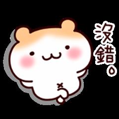 Soft hamster(tw)