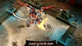 تحميل لعبة Dungeon Hunter 4 مهكرة