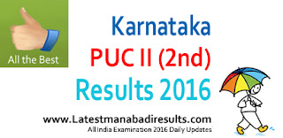 Karnataka 2nd PUC Results 2016 Today 18th May 2016, Karnataka PUC II Result 2016, 2nd PUC Karnataka Results 2016, Karnataka II PUC Result 2016