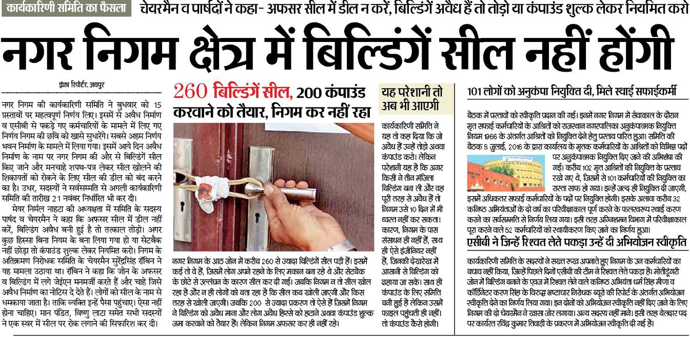 No buildings would be sealed in Jaipur nagar nigam area