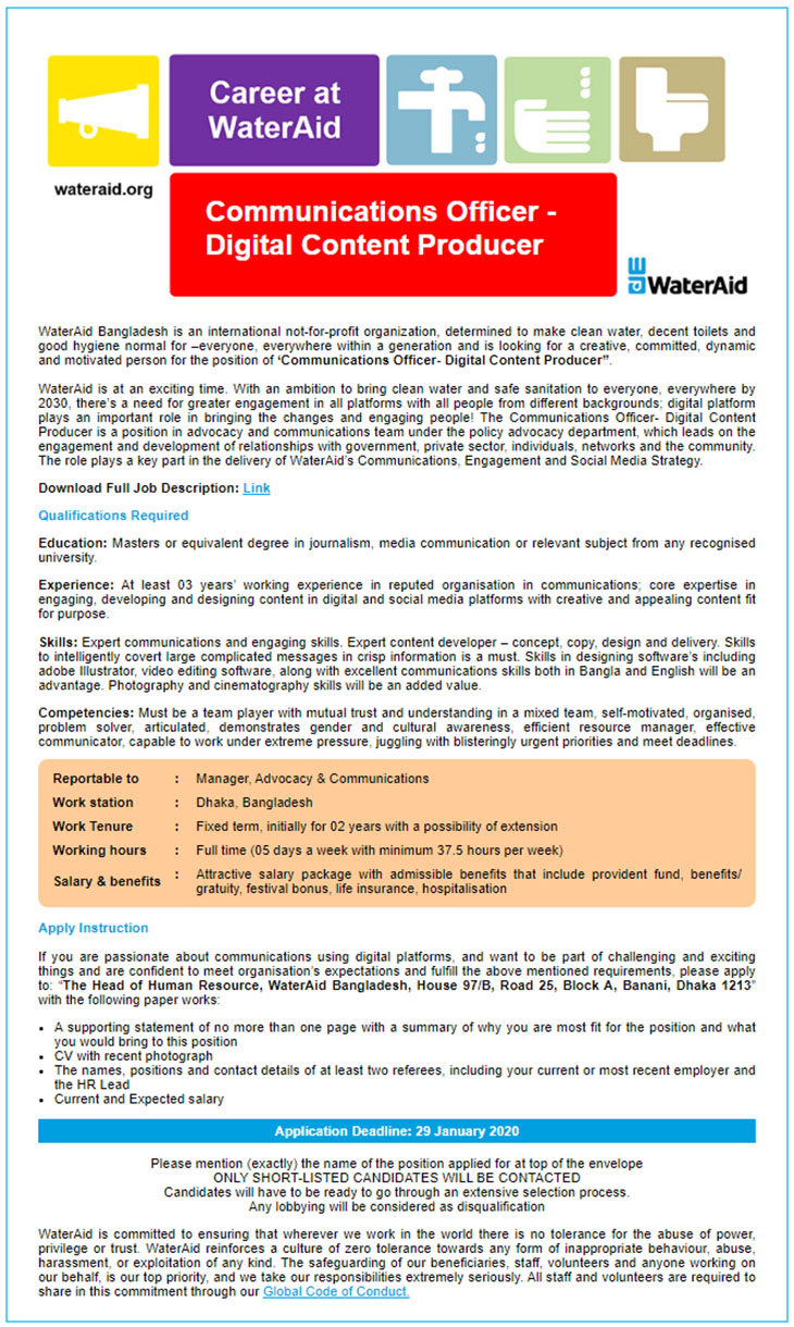 water aid job opportunity 2020 - job market