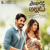 Sailaja Reddy Alludu Posters, Stills, Images, Gallery