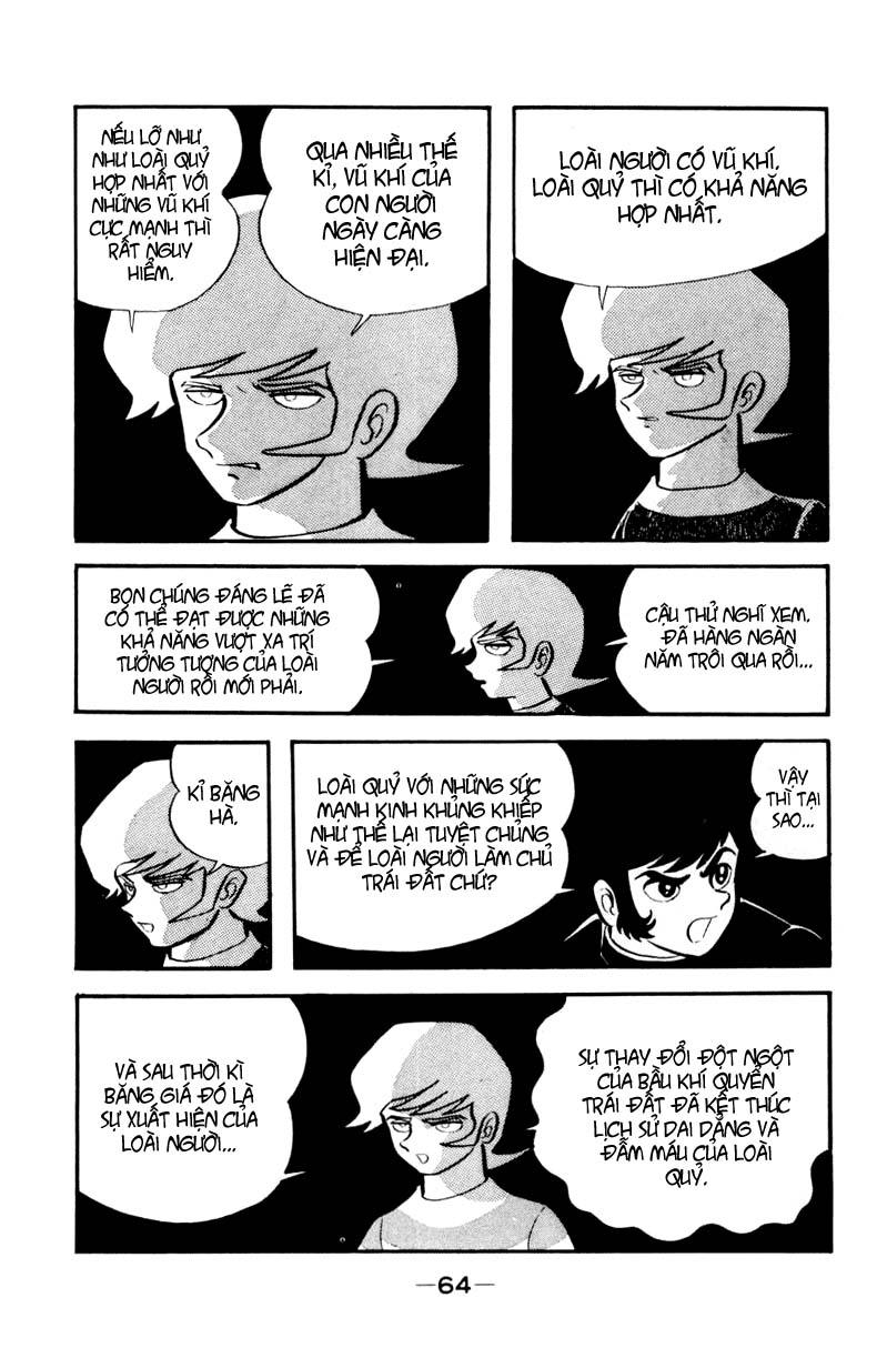 DevilMan chapter 2.2 trang 1