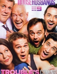 House Husbands 4 | Bmovies