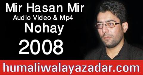 Mir Hasan Mir Nohay 2008 ~ hum ali walay azadar