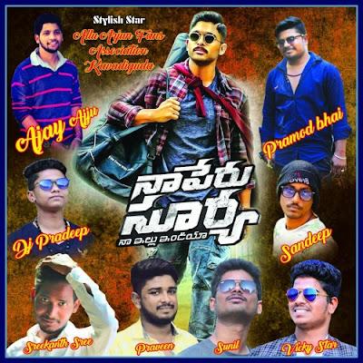 TELUGU NEW DJ SONG MIX 2018 DJ PRADEEP SMILEY - Naa songs Telugu Mp3