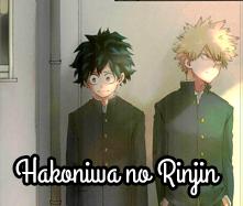 Hakoniwa no Rinjin