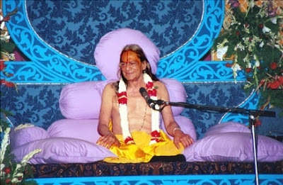 Happy Guru Poornima 2017 at Jagadguru Kripalu Ji Maharaj's ashram