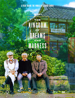 The Kingdom of Dreams and Madness) (2013)