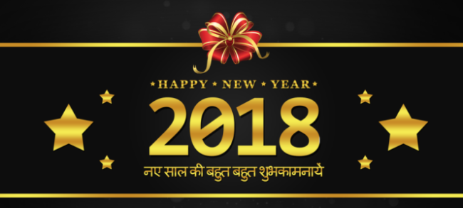 Happy New Year Wishes Images 2018