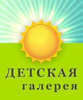 http://www.withsmile.ru/2016/04/kids-link-19.html
