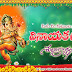 vinayaka chavithi 2017 wishes telugu sms