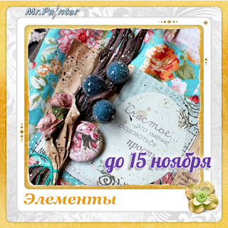 http://blog-mrpainter.blogspot.ru/2016/10/18.html