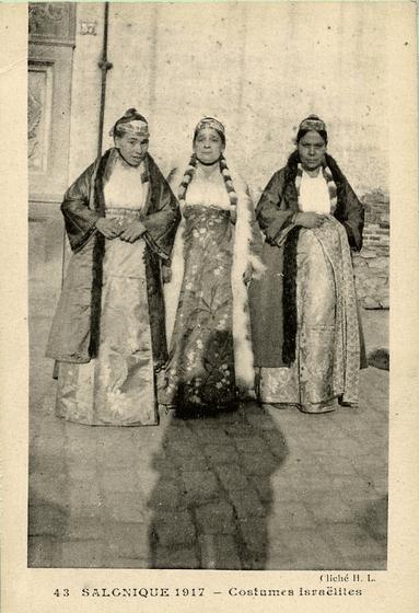 Selanikli Yahudi kadınlar