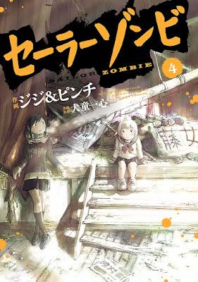 [Manga] セーラーゾンビ 第01-4巻 [Sailor Zombie Vol 01-04] Raw Download