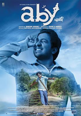 Aranyadeb 2017 Hindi Dubbed 480p 300MB Movie Download