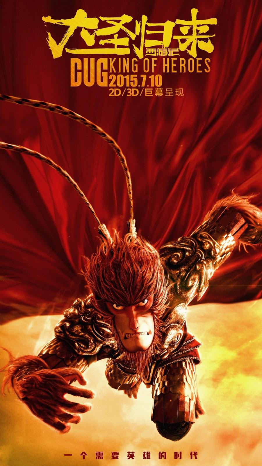 Download Monkey King Hero Is Back : download, monkey, Glycelalna/monkey-king-hero-is-back-free-download