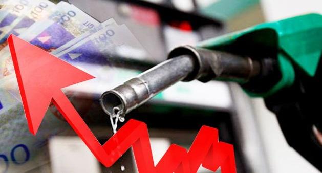 TERKINI!! Harga minyak naik 10 sen malam ini