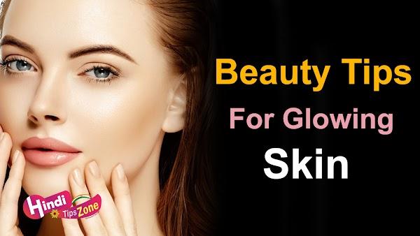 आयुर्वेदिक टिप्स | Ayurvedic Beauty Tips Fair And Glowing Skin