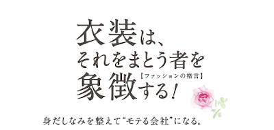 www.branding.solexx.jp