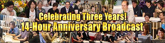 Final Fantasy XIV cumple su tercer aniversario y presenta su próximo parche 3.4